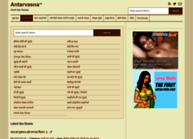 com hindi story_Keywords: antarvasna, antravasna, antarvasnan