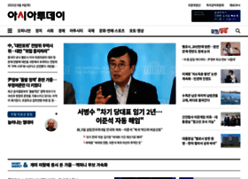 m.asiatoday.co.kr