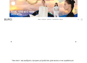 m.buro247.ru