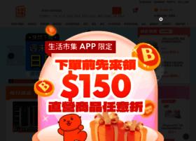 m.buy123.com.tw