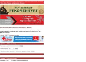 m.cdsvyatka.com