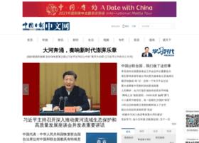m.chinadaily.com.cn