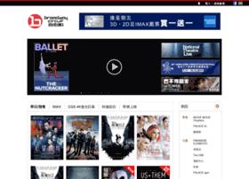 m.cinema.com.hk