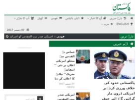 m.dailypakistan.com.pk
