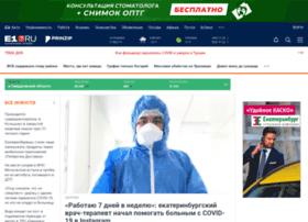 m.e1.ru