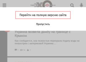 m.echo.msk.ru