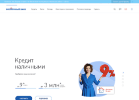 m.express-bank.ru