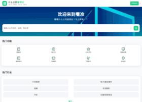 m.fenzhi.com
