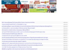 m.freshnewsasia.com
