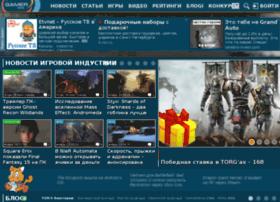 m.gamer-info.com