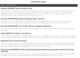 m.glavpost.com