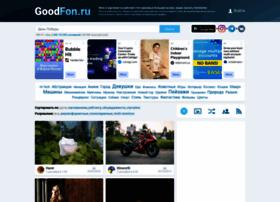 m.goodfon.ru