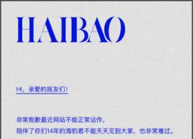 m.haibao.com