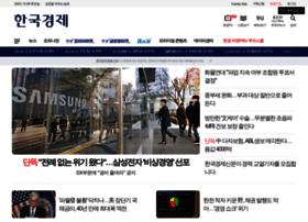 m.hankyung.com