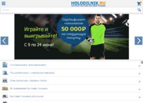 m.holodilnik.ru