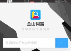 m.iciba.com
