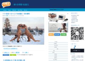 m.ixiqi.com