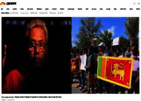 m.jagran.com