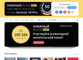 m.livelib.ru