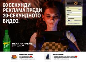 m.mail.bg