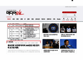 m.mediatoday.co.kr