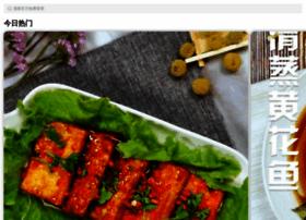 m.meishij.net
