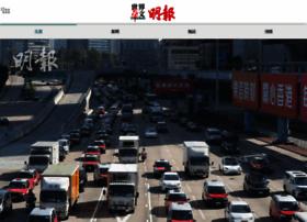 m.mingpao.com
