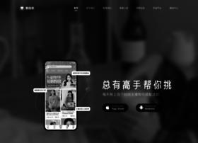 m.mogujie.com