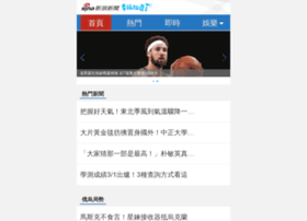 m.news.sina.com.tw