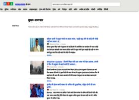 m.news75.com