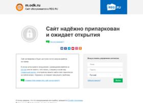 m.odk.ru