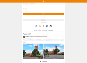 m.odnoklassniki.ru