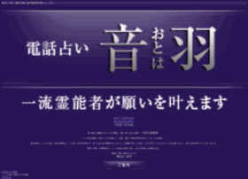 m.oto-ha.com