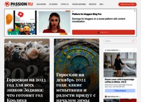 m.passion.ru