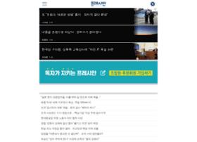 m.pressian.com