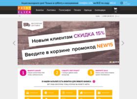 m.printclick.ru