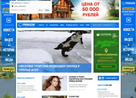 m.prokazan.ru