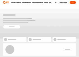 m.qiwi.ru