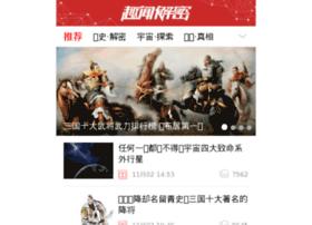m.quwenjiemi.com