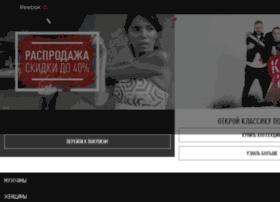 m.reebok.ru
