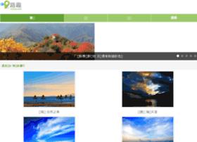 m.roadqu.com