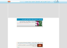 m.sahafah.net
