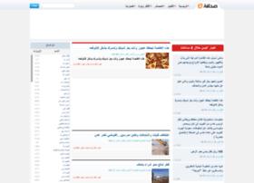 m.sahafah24.net