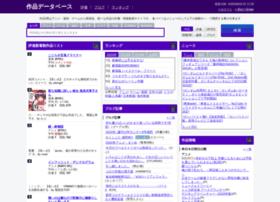 m.sakuhindb.com