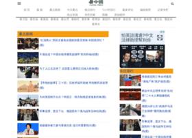 m.secretchina.com