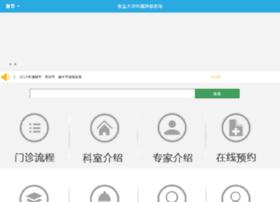 m.shca.org.cn
