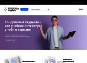 m.studmedlib.ru
