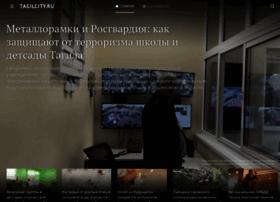 m.tagilcity.ru