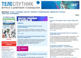 m.telesputnik.ru