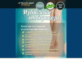 m.vari-cream.org